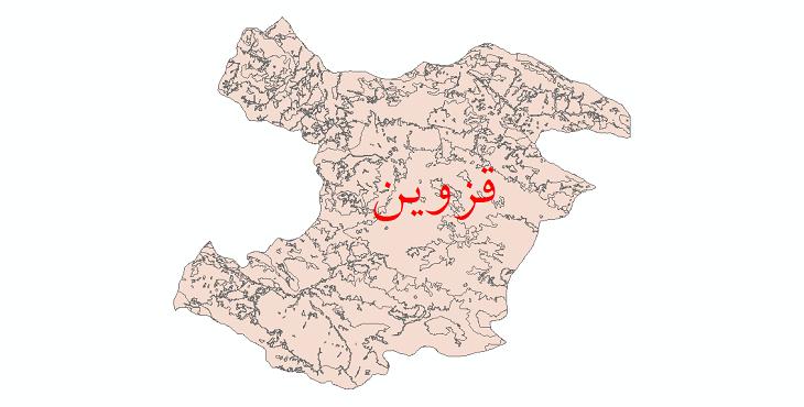 دانلود نقشه شیپ فایل کاربری اراضی استان قزوین