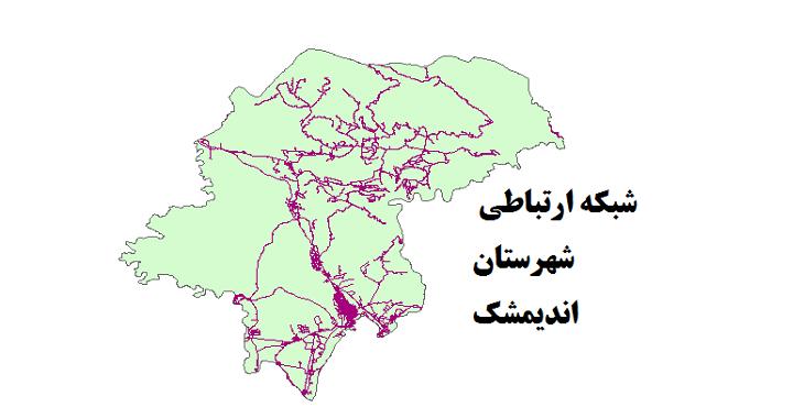شیپ فایل شبکه راههای شهرستان اندیمشک 1399