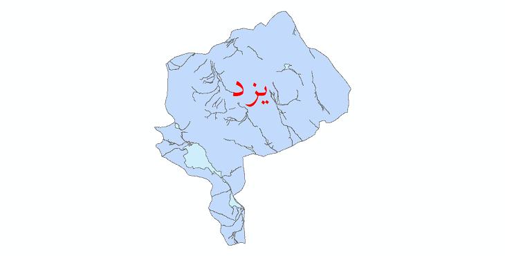 دانلود نقشه شیپ فایل پهنه های سیلاب استان یزد