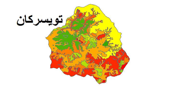 شیپ فایل کاربری اراضی شهرستان تویسرکان