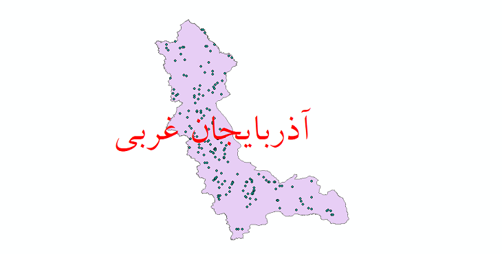 دانلود نقشه شیپ فایل ایستگاه های هواشناسی و نقاط باران سنجی استان آذربایجان غربی