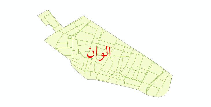 دانلود نقشه شیپ فایل شبکه معابر شهر الوان سال 1399