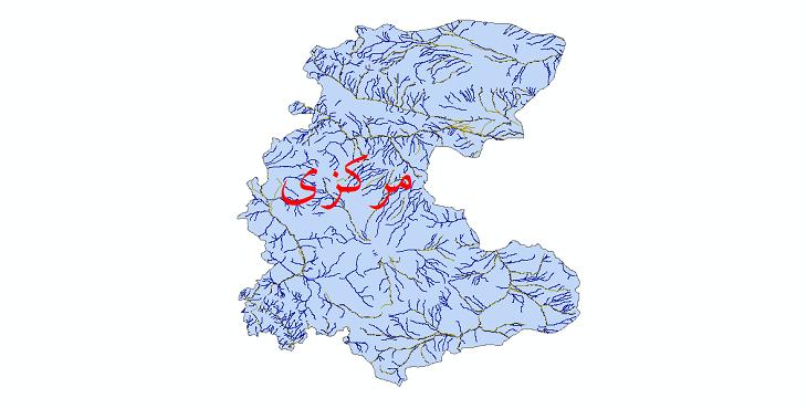 دانلود نقشه شیپ فایل رودخانه های استان مرکزی