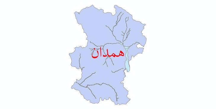 دانلود نقشه شیپ فایل پهنه های سیلاب استان همدان