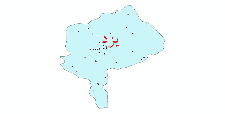 دانلود نقشه شیپ فایل ایستگاه های هواشناسی و نقاط باران سنجی استان یزد