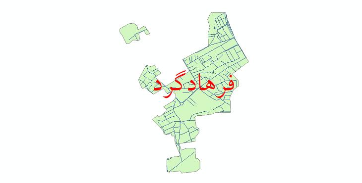 دانلود نقشه شیپ فایل شبکه معابر شهر فرهادگرد سال 1399