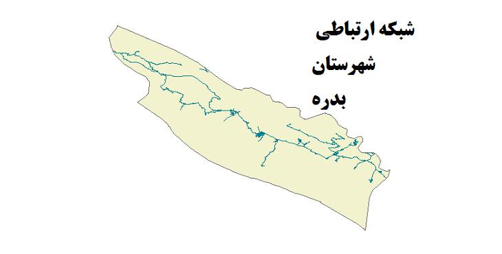 شیپ فایل شبکه راههای شهرستان بدره 1399
