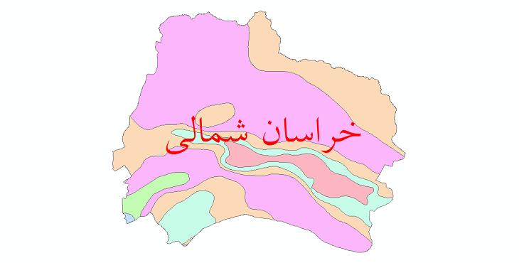 دانلود نقشه شیپ فایل طبقات اقلیمی استان خراسان شمالی