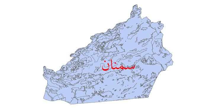 دانلود نقشه شیپ فایل کاربری اراضی استان سمنان