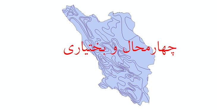 دانلود نقشه شیپ فایل خطوط هم دما استان چهارمحال و بختیاری