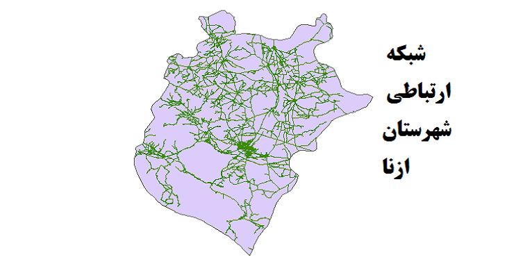 شیپ فایل شبکه راههای شهرستان ازنا 1399