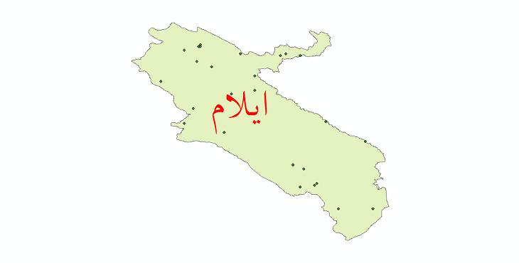 دانود نقشه شیپ فایل ایستگاه های هواشناسی و نقاط باران سنجی استان ایلام