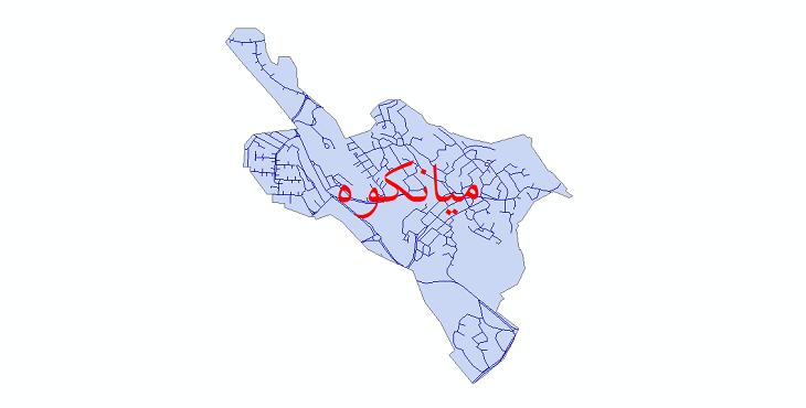 دانلود نقشه شیپ فایل شبکه معابر شهر میانکوه سال 1399