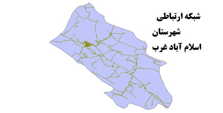 شیپ فایل شبکه راههای شهرستان اسلام آباد غرب 1399
