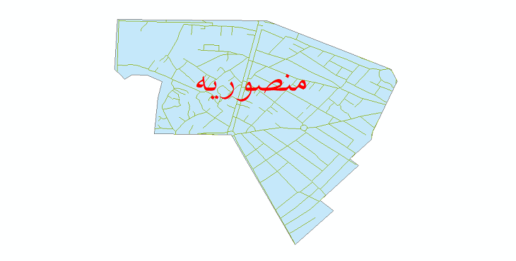 دانلود نقشه شیپ فایل شبکه معابر شهر منصوریه سال 1399