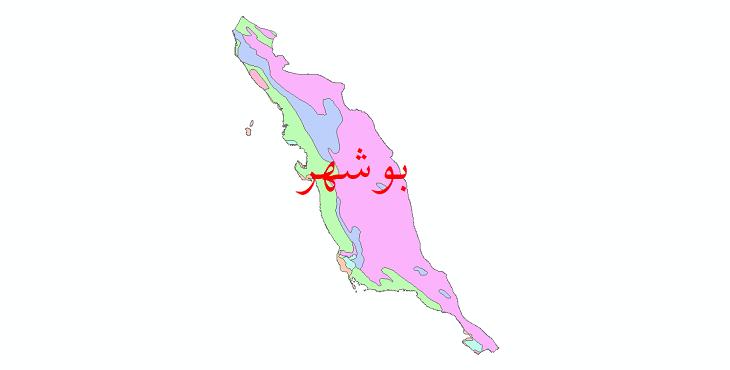 دانلود نقشه شیپ فایل پوشش گیاهی استان بوشهر