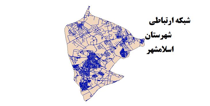 شیپ فایل شبکه راههای شهرستان اسلامشهر 1399