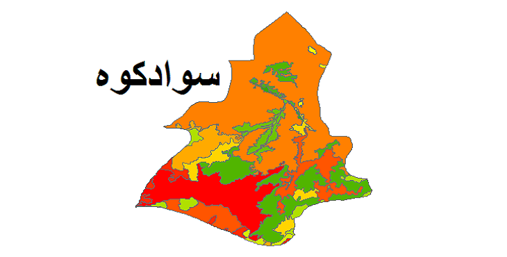 شیپ فایل کاربری اراضی شهرستان سوادکوه
