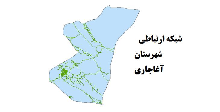 شیپ فایل شبکه راههای شهرستان آغاجاری 1399