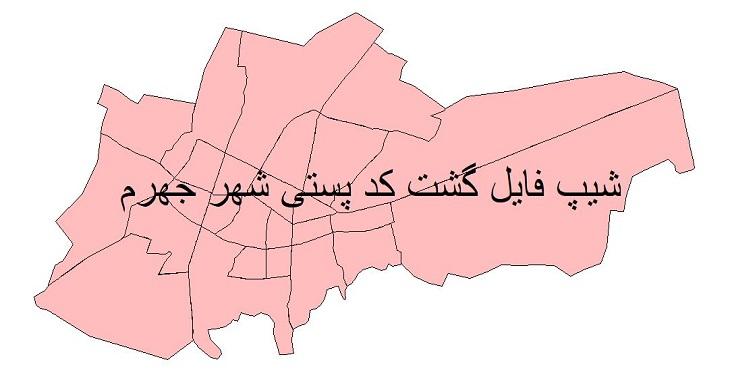 نقشه شیپ فایل گشت کدپستی شهر جهرم
