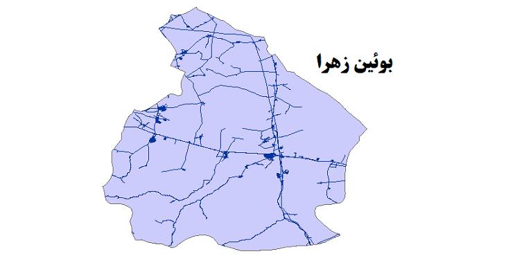 شیپ فایل شبکه راههای شهرستان بوئین زهرا 1399
