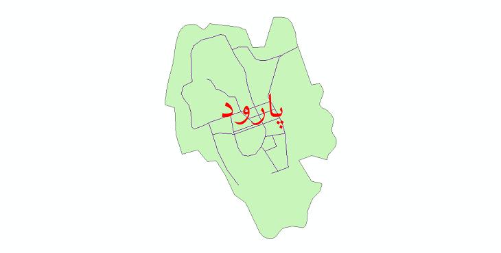 دانلود نقشه شیپ فایل شبکه معابر شهر پارود سال 1399