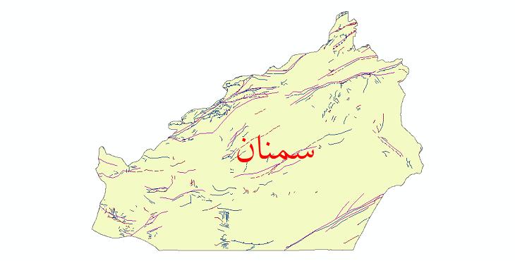 دانلود نقشه شیپ فایل گسل های استان سمنان
