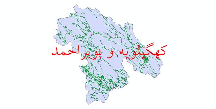 دانلود نقشه شیپ فایل شبکه راه های استان کهگیلویه و بویراحمد سال 1399