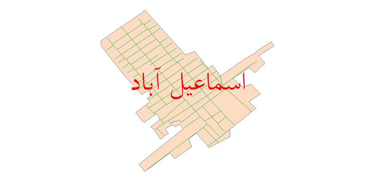 دانلود نقشه شیپ فایل شبکه معابر شهر اسماعیل آباد سال 1399