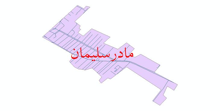 دانلود نقشه شیپ فایل شبکه معابر شهر مادرسلیمان سال 1399