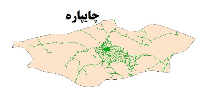 شیپ فایل شبکه راههای شهرستان چایپاره 1399