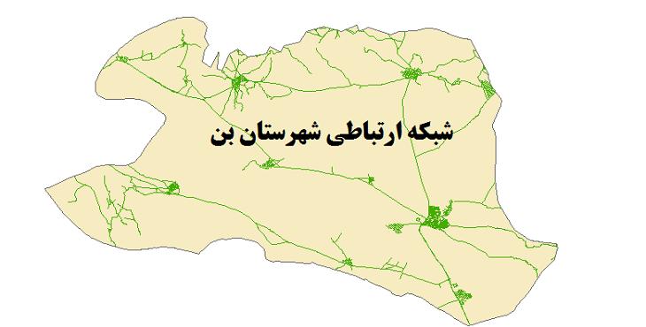 شیپ فایل شبکه راههای شهرستان بن 1399