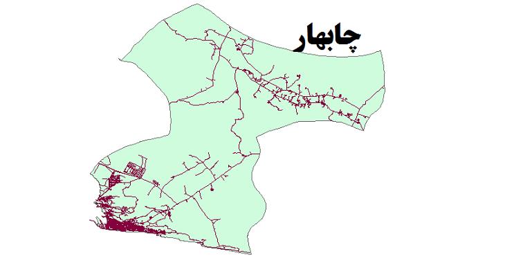 شیپ فایل شبکه راههای شهرستان چابهار 1399