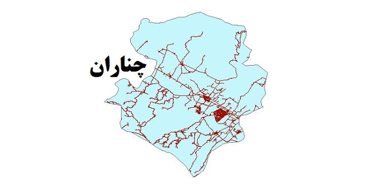 شیپ فایل شبکه راههای شهرستان چناران 1399