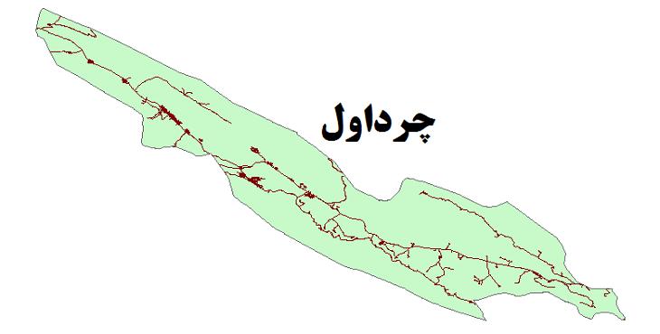 شیپ فایل شبکه راههای شهرستان چرداول 1399