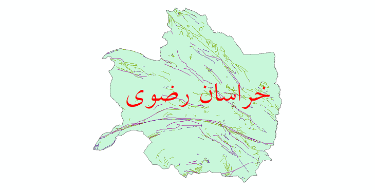 دانلود نقشه شیپ فایل گسل های استان خراسان رضوی