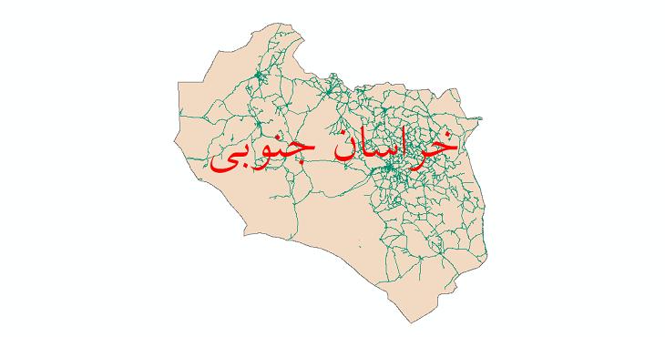 دانلود نقشه شیپ فایل شبکه راه های استان خراسان جنوبی سال 1399