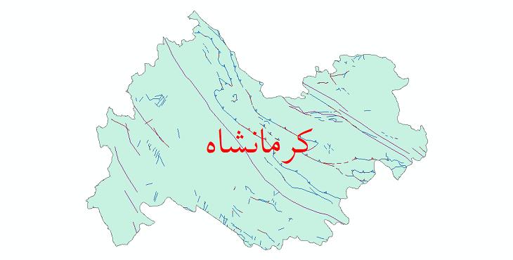 دانلود نقشه شیپ فایل گسل های استان کرمانشاه