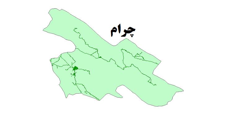 شیپ فایل شبکه راههای شهرستان چرام 1399
