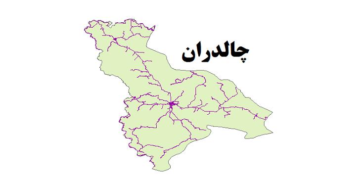شیپ فایل شبکه راههای شهرستان چالدران 1399