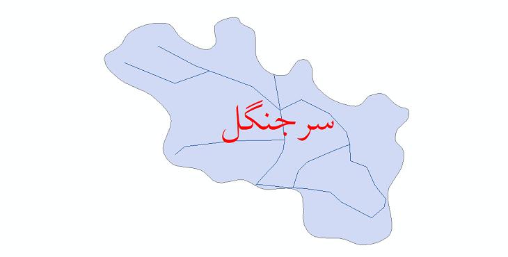 دانلود نقشه شیپ فایل شبکه معابر شهر سرجنگل سال 1399