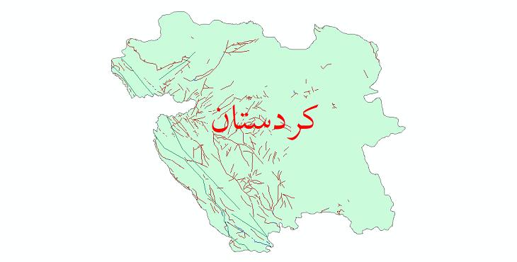دانلود نقشه شیپ فایل گسل های استان کردستان