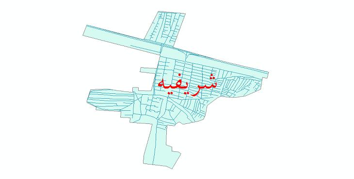 دانلود نقشه شیپ فایل شبکه معابر شهر شریفیه سال 1399
