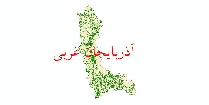 دانلود نقشه شیپ فایل شبکه راه های استان آذربایجان غربی سال 1399