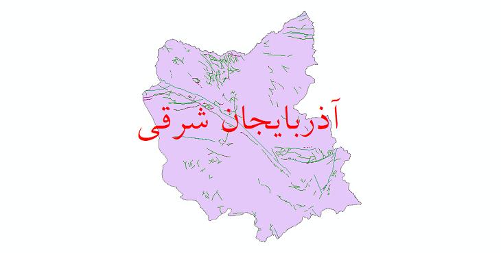 دانلود نقشه شیپ فایل گسل های استان آذربایجان شرقی