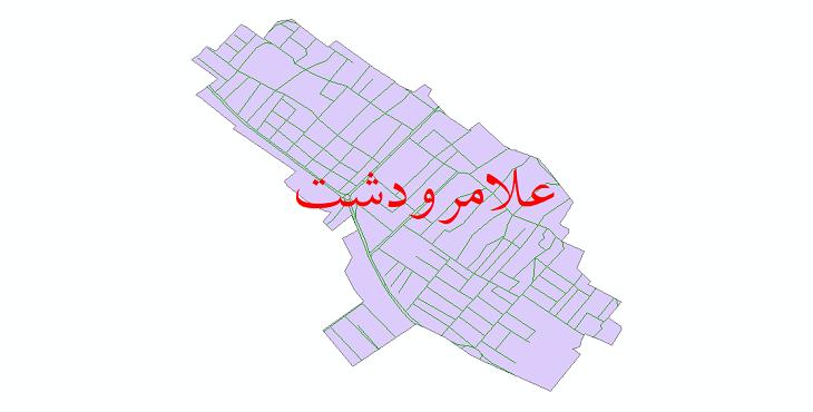 دانلود نقشه شیپ فایل شبکه معابر شهر علامرودشت سال 1399