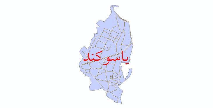 دانلود نقشه شیپ فایل شبکه معابر شهر یاسوکند سال 1399